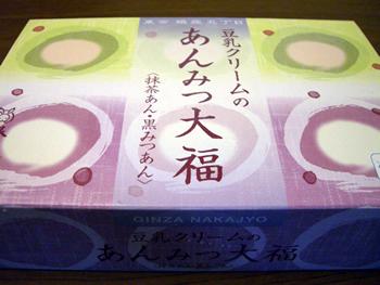 100829_daifuku1.jpg